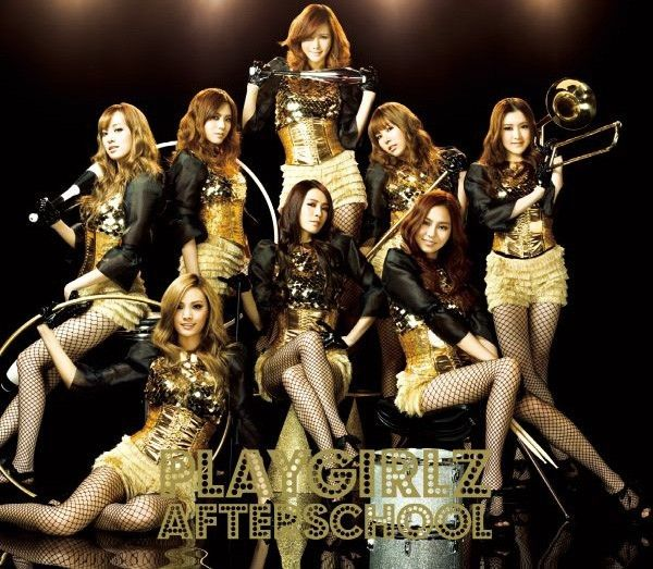 [Album] After School   PLAYGIRLZ