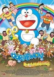 Doraemon - Thành Phố Thú Nhồi ...