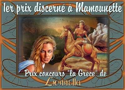 """PRIX Concours """"tour du monde """" LA GRECE 1erprixmamounette"""