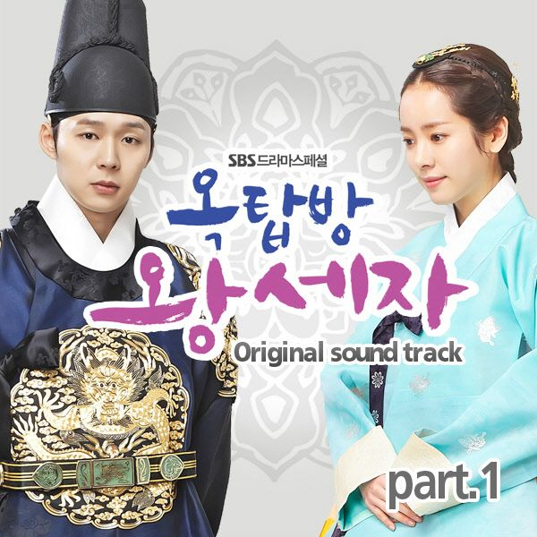 [Single] Ali & Baek Ji Young   Rooftop Prince OST Part 1