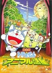 Phim Doraemon | Ngôi Sao Cảm