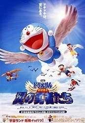 Doraemon - Du Hành Đến Vương Q...