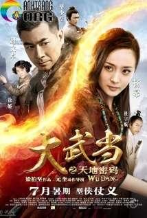 Đại Võ Đang | Great Wudang 2011