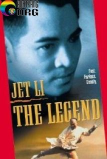 The Legend 1993 poster