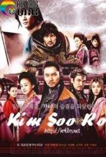 Kim Soo Roo - Kim Su Rô poster
