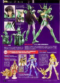 [Novembre 2010]Dragon Shiryu V1 2jfayoj.th