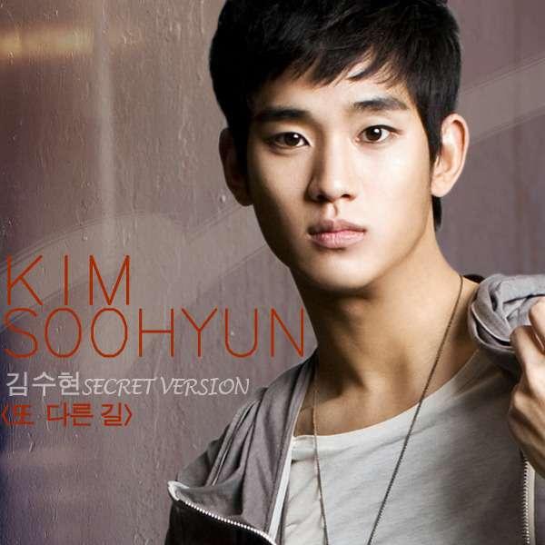 [Single] Kim Soo Hyun - 또 다른 길 (Another Way)