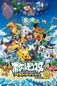 Phim Pokemon: Bửu Bối Thần Kỳ 2