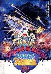 Phim Doraemon | Đi Tìm Miền Đất Mới