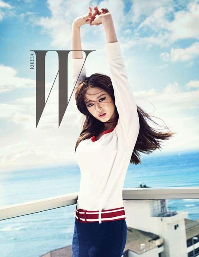 Go Ara She Is Woman Hear Her Roar In W Korea Couch Kimchi