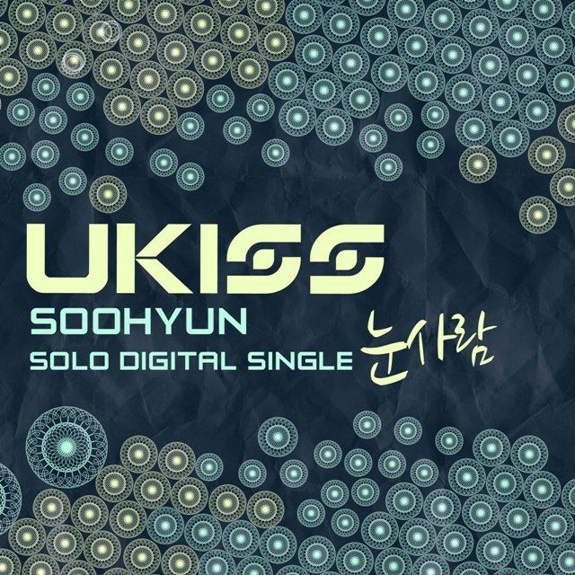 [Single] Soohyun (U-Kiss) - Snowman