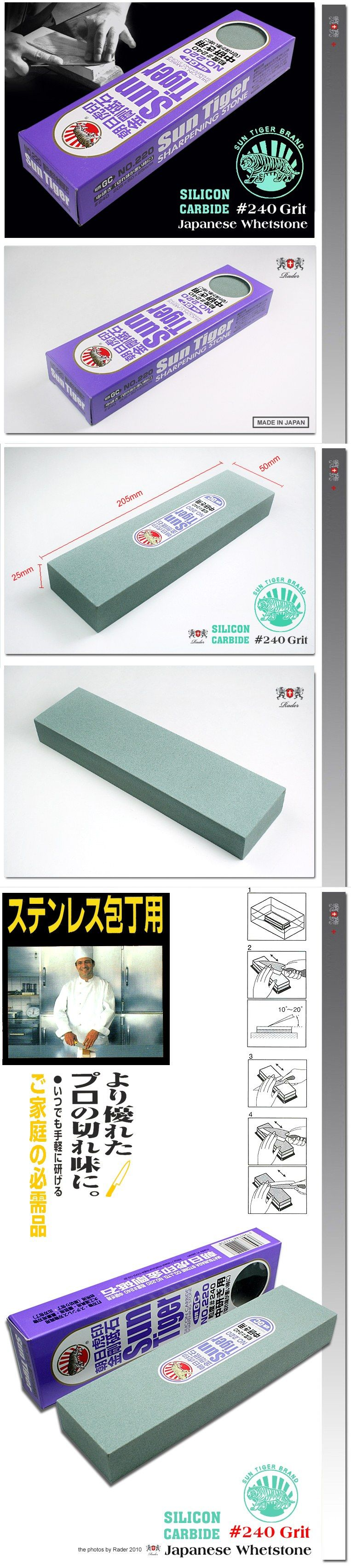 how to clean a silicone carbide sharpening stone
