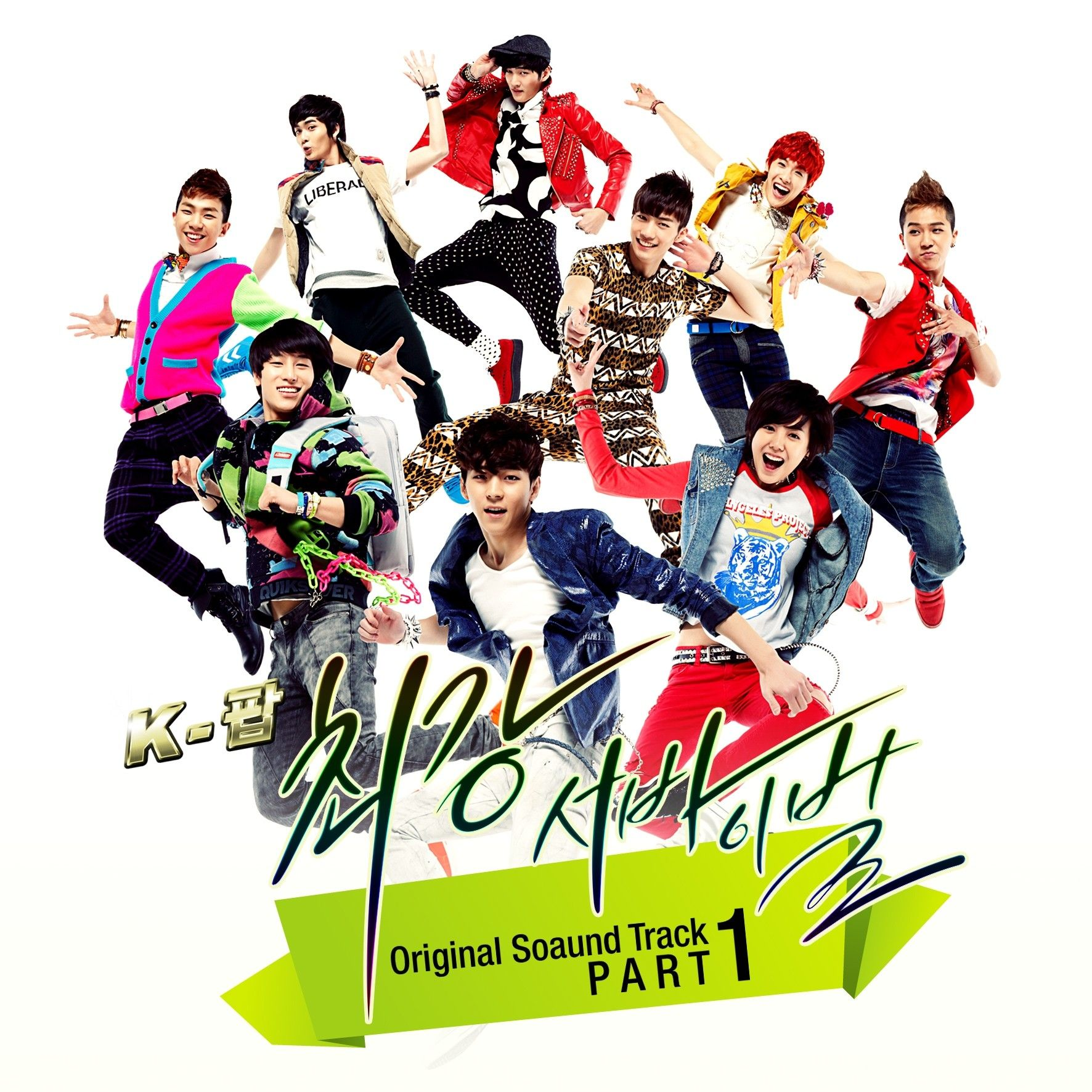 [Single] G.O & Mir   K POP   The Ultimate Audition OST Part.1