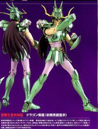[Novembre 2010]Dragon Shiryu V1 308lklg.th