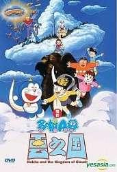 Phim Doraemon | Vương Quốc Trên Mây