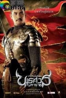 Vua Naresuan Phần 2: Giành Lại Chủ Quyền