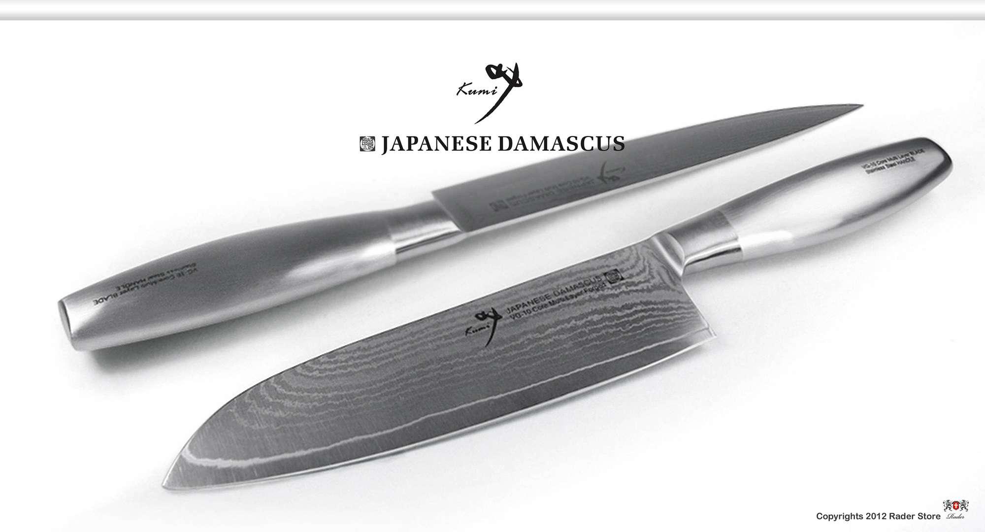 items in rader kitchen knife store on ebay professional kitchen knives set professional kitchen