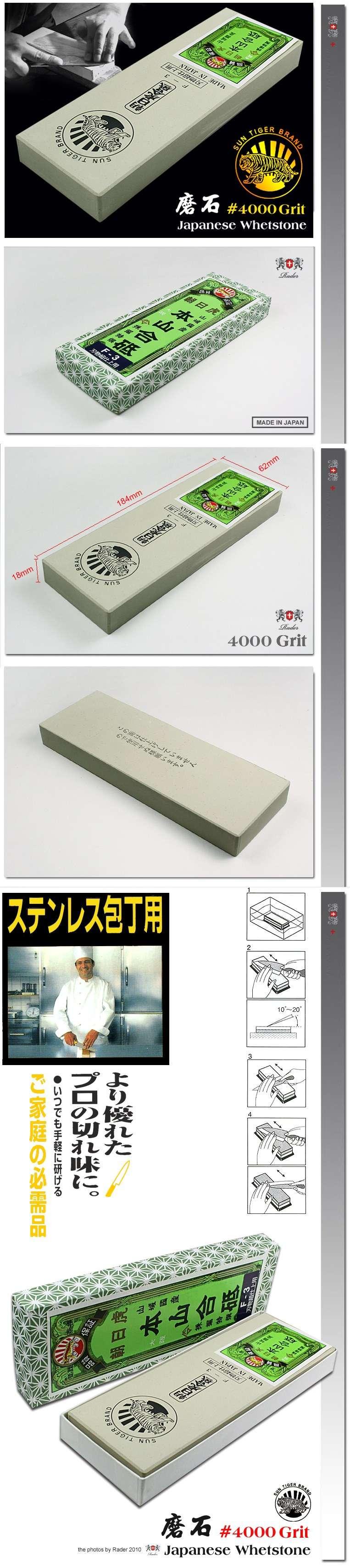 Japanese SunTiger Whetstone /& Holder #2000 Grit Waterstone Flatware Tools