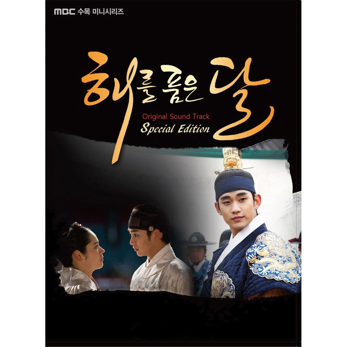 [Album] Various Artists - The Moon Embracing The Sun OST (Special Edition)