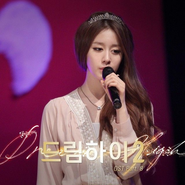 [Single] Jiyeon - Dream High 2 OST Part 8
