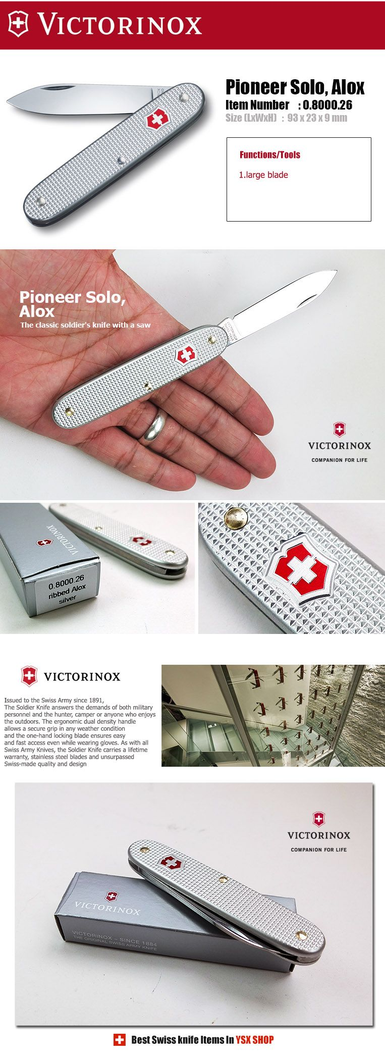 Victorinox Swiss Army Knife 93mm Pioneer Solo Blade Alox