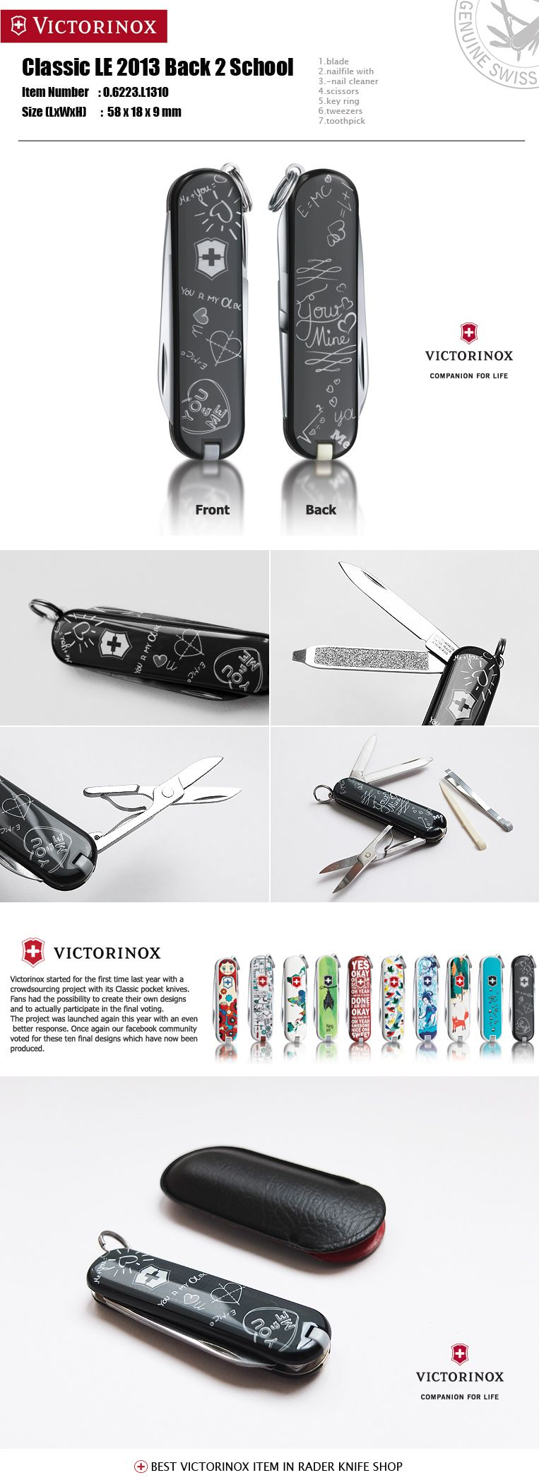 Victorinox Swiss Army Knife Classic Limited Edition 2013