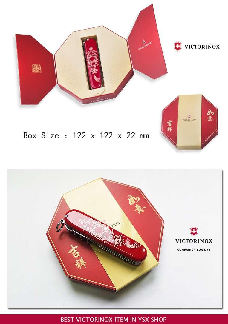 Victorinox Swiss Army Knife Climber 2016 China Ruyi