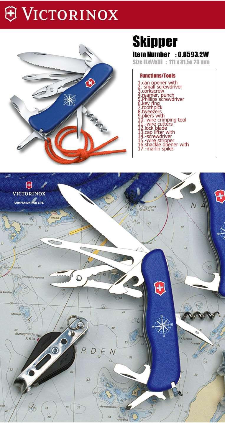 Victorinox Swiss Army Knife 111mm Large Lock Blade Skipper
