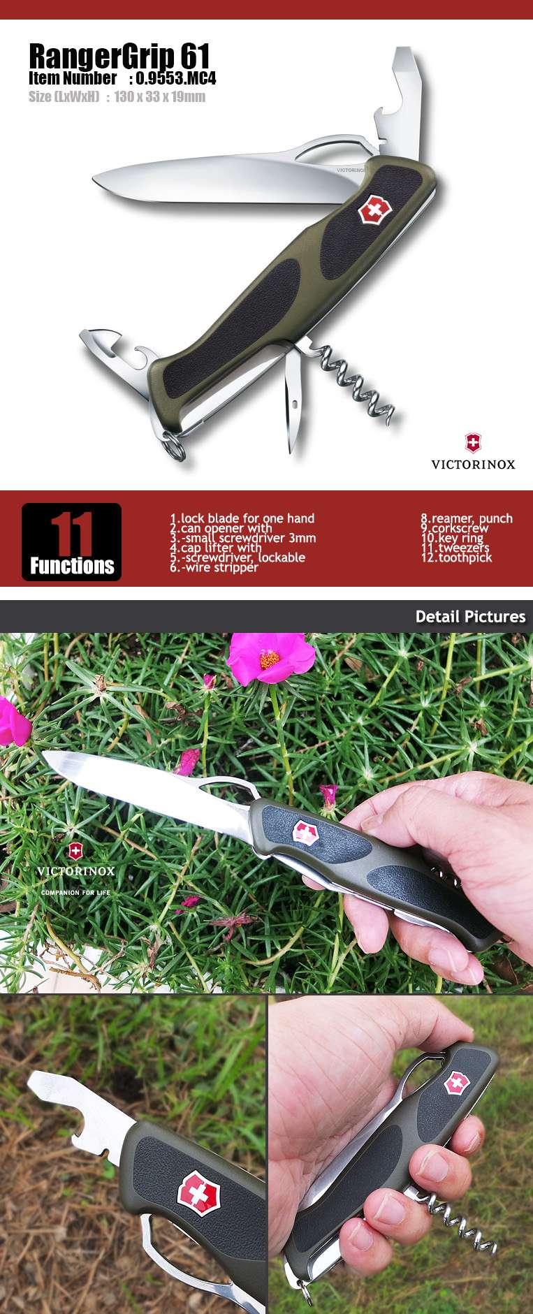 Victorinox Swiss Army Knife 130mm Rangergrip 61 Green